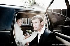 Виталий Титов. Свадебная съемка