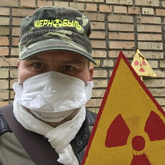 027 - Tschernobyl 2017 - iPhone (uwebrodrecht) Tags: tschernobyl chernobyl pripjat ukraine atom uwe brodrecht