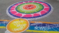 20151114_164727 (bhagwathi hariharan) Tags: rangoli kolam mumbai design nalasopara nallasopara festival