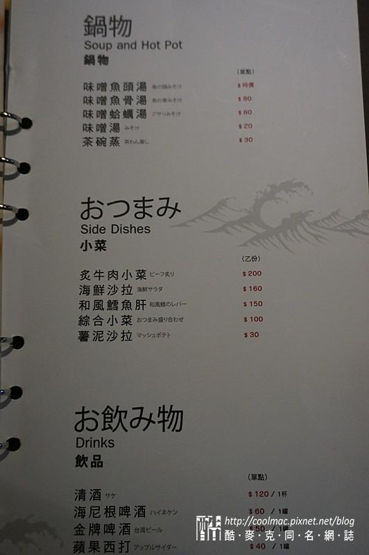 DSC05001-006