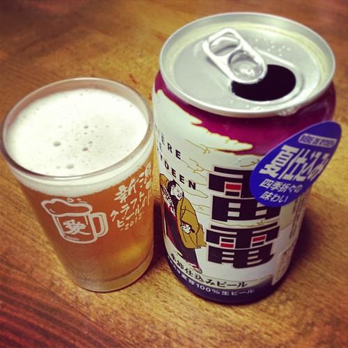 オラホビール ビエール ド 雷電。季節仕込みビール。ヴァイツェン!夏に合うね!爽やか!
