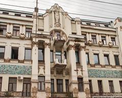 DSC_1066 (Photographer with an unusual imagination) Tags: ukraine kharkov kharkiv    kharkivoblast