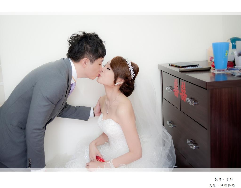 凱宇&愛郁_054