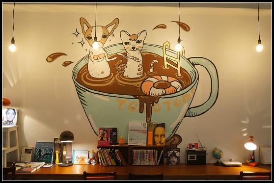 已歇業。【台北 大安】Tomo Tomo Cafe @ ▌Meiko 愛敗家。甜點。旅行~▌ :: 痞客邦 ::