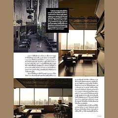 Check out the story about Ku De Ta Bangkok in new issue of LIPS. ติดตามอ่านบทความสร้างสรรค์เรื่องใหม่ของ เรวัฒน์ ชำนาญ ในลิปส์ฉบับล่าสุด ขอบคุณครับ