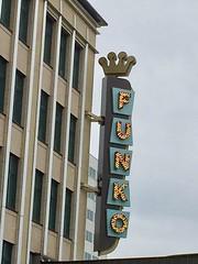 2017 YIP  Day 106: Funko 2
