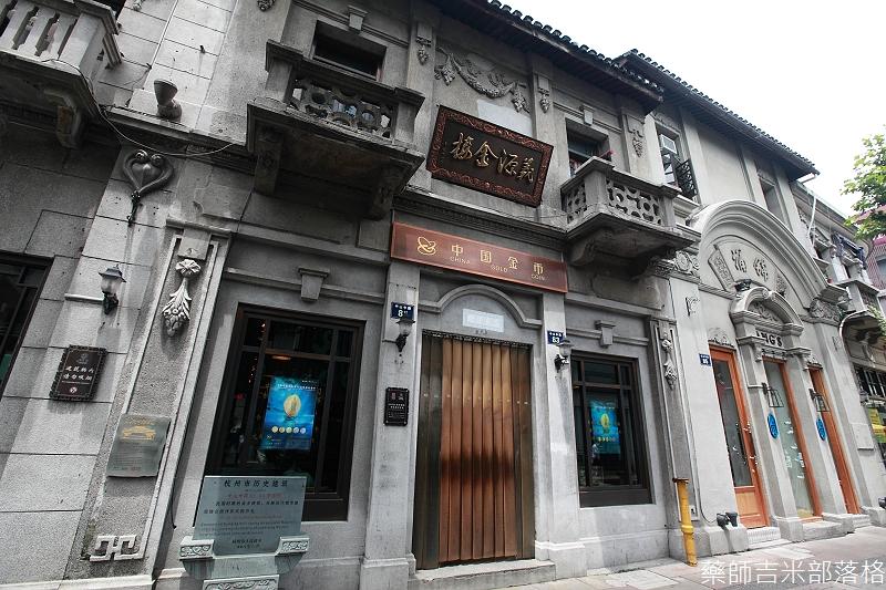 hangzhou_02_219