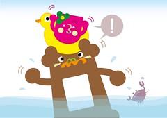 ppbb18-09 (bigbrownmonster) Tags: love monster daddy design education comic child creative illustrations story relationship parent kawaii 创意 adventures stories mundane 故事 growingup 爸爸 漫画 儿童 preschooler 爱 可爱 设计 幼稚園 成长 关系 父女 亲子 stayathome 乐趣 怪兽 爸爸抱抱 自创 bigbrownmonster wilkietan papahughug