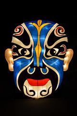 Peking Opera Mask #3 (chooyutshing) Tags: singapore marinabay baysouth zhongqiujie gardensbythebay blic singaporepressholdings nationalparksboard peoplesassociation midautumnfestival2013 midautumnfestivalthegardens