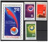 Republika popullore e Kinës drejt hapësirës kosmike. The People's Republic of China towards the Space. Albanian stamps, before 1978. (Only Tradition) Tags: china al prc albania kina chine rpc albanien shqiperi shqiperia albanija albanie shqipëri ppsh shqipëria arnavutluk албанија rpsh αλβανία албания kinë albānija албанія