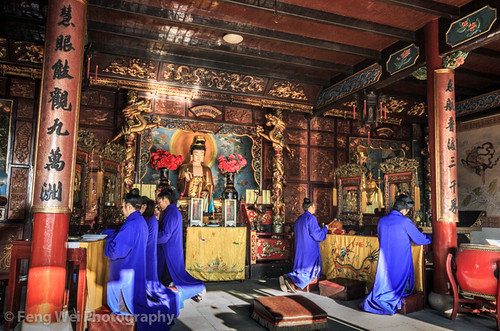 Morning Prayer @ Baopu Daoist Temple