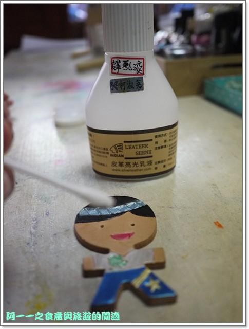 image287宜蘭傳藝中心皮雕DIY