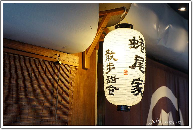 蜷尾家、修安豆花 (19)