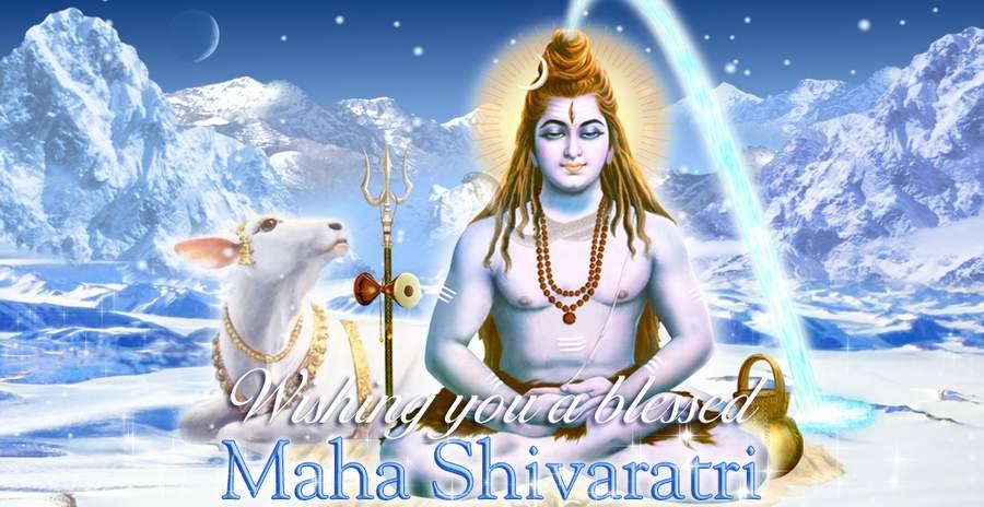 Открытка к Маха Шиваратри