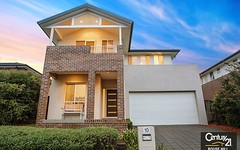 10 Riverbank Drive, Kellyville Ridge NSW