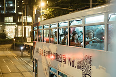Tram (t-a-i) Tags: 50mm a7rii a7rmkii a7r2 hongkong ilce7rm2 sony sonya7rii sonyilce7rm2 sonyα7rii voigtlander voigtlander50mmf15 voigtlandernokton50mmf15 voigtländer voigtländer50mmf15 α7rii hongkongisland hk