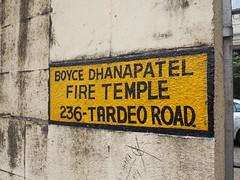 I'm a Fire Temple, Twisting Fire Temple (scotted400) Tags: mumbai bombay india ateshgah firetemple parsi zoroastrian daremehr