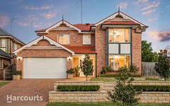 1 Carlisle Crescent, Kellyville NSW