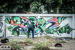 Pain , The Wall Japan x Thai 37 , goplay magazine (Goplay Mag) Tags: japan wall tmc thailand pain mural meeting limo bonus bakibaki rdio