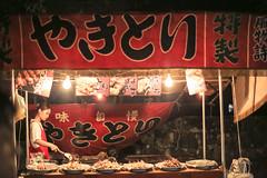 Yakitori (dataichi) Tags: travel portrait tourism japan night zeiss asia destination nippon canon5d asie matsuri japon nihon kumamoto kyushu planar tonsha