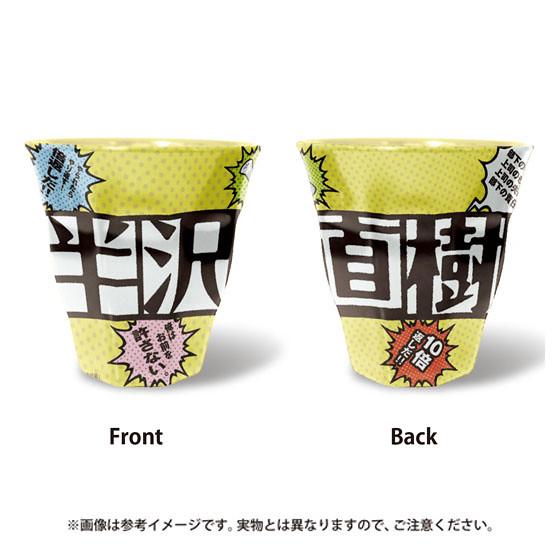 『半沢直樹』大爆紅持續熱賣中~ 推出金屬貼紙與美耐杯!