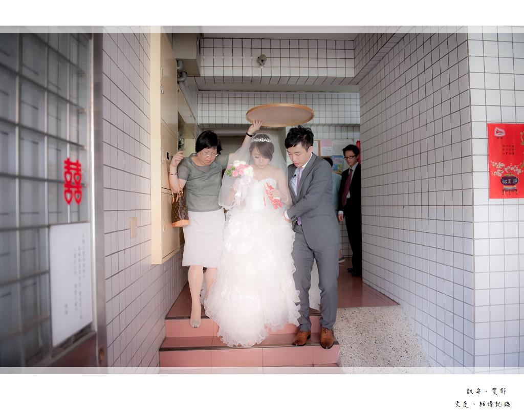 凱宇&愛郁_043