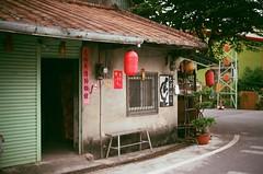 (MHGau) Tags: pingtung taiwan 屏東 台灣 nikon fa nikkor 50mm f14 fujifilm superia xtra400