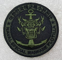 Korea Navy Special Warfare Flotilla (UDT/Seal)(Subdued) (Sin_15) Tags: navy korea korean insignia badge military udt seal naval special force patch warfare flotilla diver combat swimmer