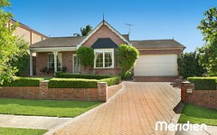 10 Comet Cct, Beaumont Hills NSW