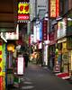 Tokyo50-10 (Diacritical) Tags: japan shinjuku tokyo street march282017 leicacameraag leicamtyp240 summiluxm11435asph f14 ¹⁄₅₀₀sec centerweightedaverage