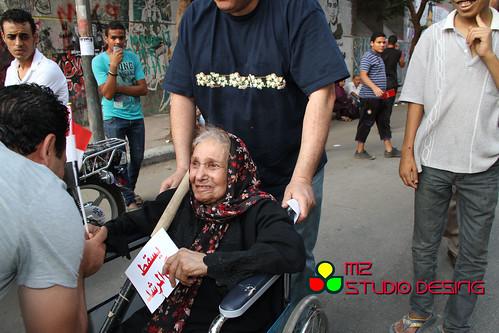 ©2013 Mahmoud Zaki Photography (Mz Studio Design)