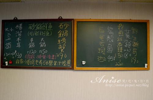 我家小廚房_004.jpg