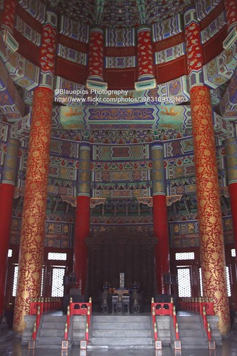Beijing, inside Tiantan Hallof Prayer