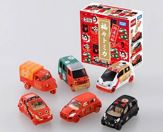 開運招福!新年的吉祥物「福氣TOMICA」登場!~