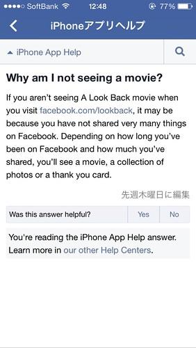 02_facebook_A_Look_Back_iPhone_App_Help