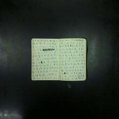 6JAN14 16:33 (.ks.1.) Tags: moleskine writing notebook square words ks squareformat feeling ks1 ksone iphoneography instagramapp uploaded:by=instagram