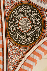 Roundel (Nick in exsilio) Tags: art architecture turkey istanbul mosque ottoman calligraphy islamic