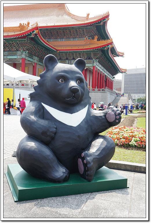 1600貓熊世界之旅 (30)