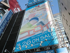 """Akiba March 14 • <a style=""""font-size:0.8em;"""" href=""""http://www.flickr.com/photos/66379360@N02/13556224503/"""" target=""""_blank"""">View on Flickr</a>"""