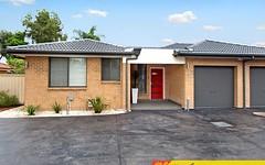 5/144 Kildare Road, Blacktown NSW