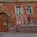 Beautiful Doors | Lviv