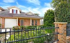 25 Tornaros Avenue, Penrith NSW