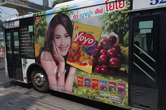 yoyo jelly on a bus (the foreign photographer - ฝรั่งถ่) Tags: yoyo jelly candy air conditioned bus advertisement phahoyolthin road bangkhen bangkok thailand sony rx100
