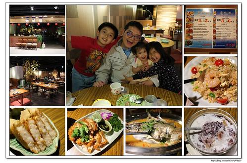 【新北食記】板橋‧泰味館 美味份量足的泰式料理(板橋愛買店)