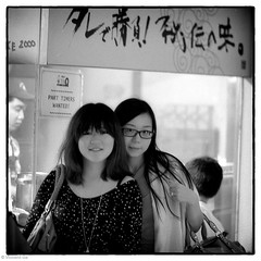 Sisters (The91) Tags: street portrait bw film singapore kodak tmax sister young orchard 400 push 100 eleanor fm3a jy wy pushprocess 105mm nikonfm3a kodaktmax100 tmaxdeveloper