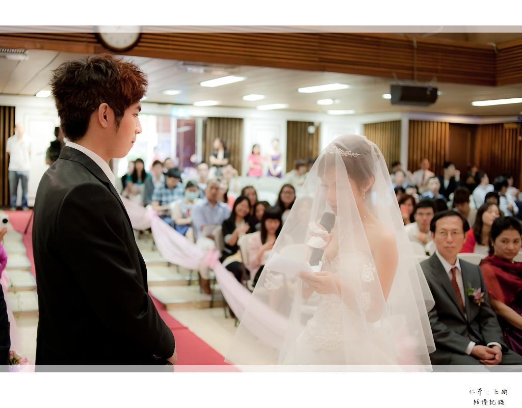 仁彥&玉瑜_058