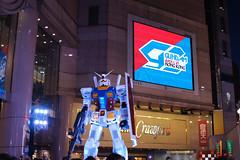 Gundam Docks at Hong Kong (cafe yui) Tags: hong kong gundam zaku  13 chars