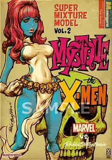 MARVEL × Rockin'Jelly Bean 第二彈 - 美艷魔形女