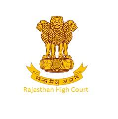Rajasthan_High_Court_Recruitment-2017 (Govtlatestupdates) Tags: rajasthanhighcourt clerk steno ldc recruitment