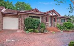 Villa 3/4 Drew Street, Westmead NSW